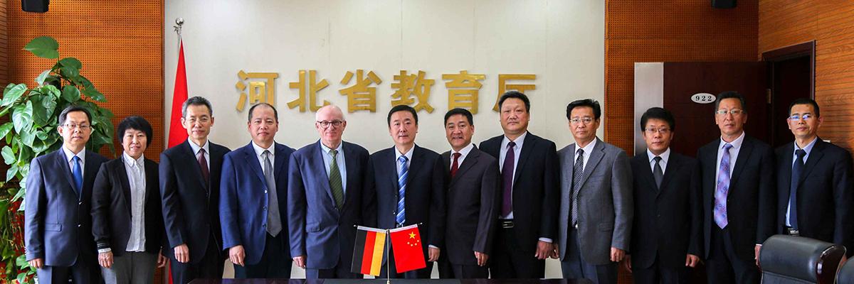 我院参加河北省教育厅中德职业教育合作洽谈会